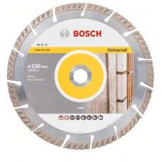 Диск алмазный Universal (230х22.2 мм)  2608615065 BOSCH