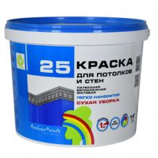 РАДУГА 25 Краска для потолков и стен 1,5кг